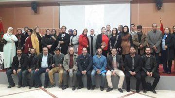بيت المبدع بطنجة : وفاء لذكرى رحيل الشاعرة الزهرة أبو علي