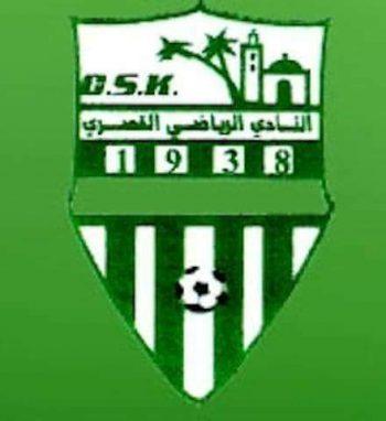 هل يخوض النادي الرياضي القصري الجولة الخامسة من البطولة ؟