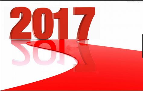 مقامة الحول : 2017
