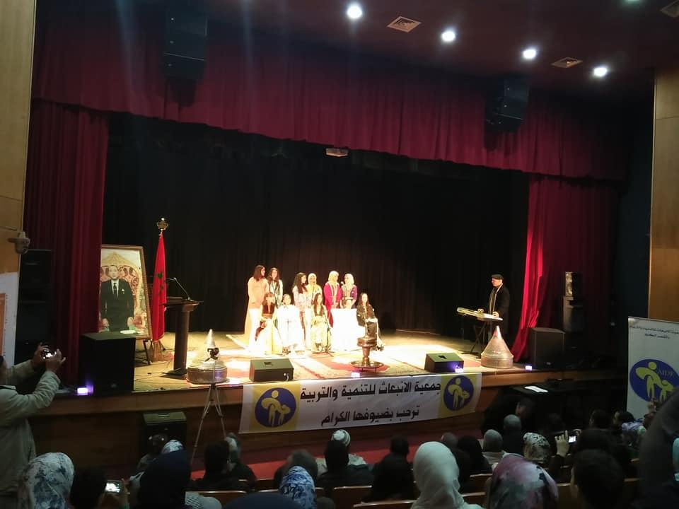 جمعية الانبعاث للتنمية والتربية بالقصر الكبير في حفل فني تربوي بمناسبة ميلاد الرسول الكريم