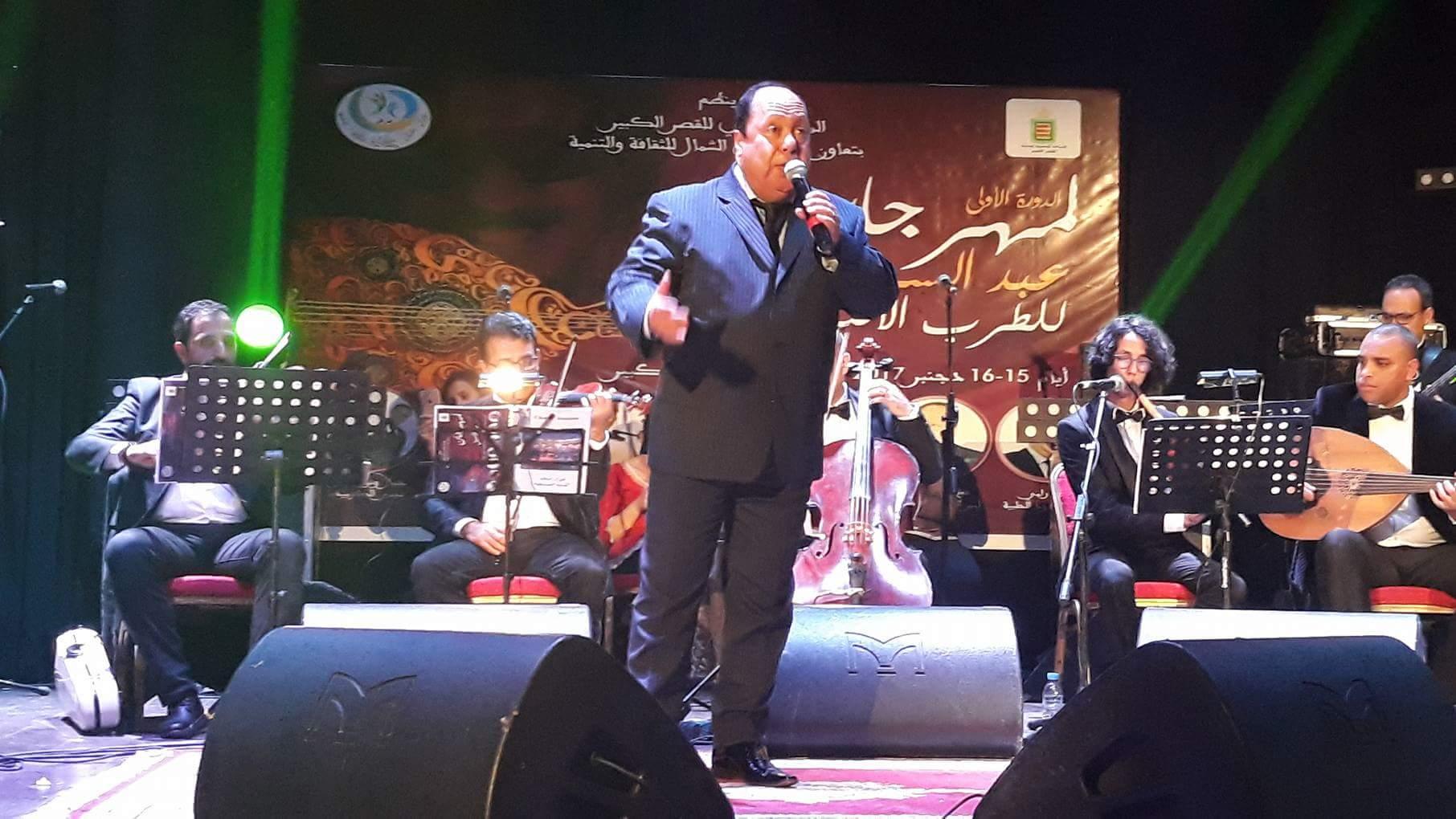 مهرجان عبد السلام عامر للطرب الاصيل يسدل الستار بفقرات طربية وترفيهية