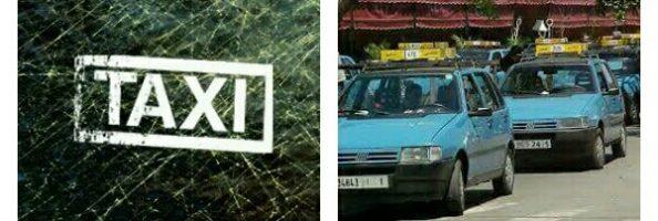 العرائش : سرقة سيارة اجرة واعتقال السارقين