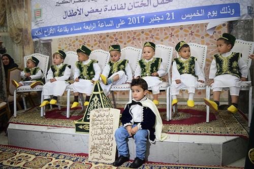 القصر الكبير: جمعية يدي فيدك تنظم حفل ختان لفائدة أطفال بالمدينة احتفلا بذكرى المولد النبوي