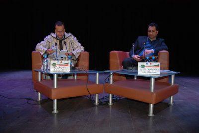 رئيس نادي قضاة المغرب يحاضر في القصر الكبير حول  المستجدات القانونية والقضائية بالمغرب التابث والمتحول