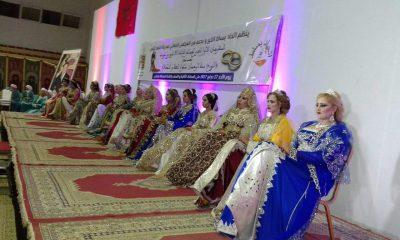 المهرجان الاول للعرس الجماعي : بساط الخير