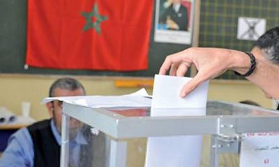 رسميا .. هذا هو موعد الانتخابات البرلمانية الجزئية بإقليم العرائش