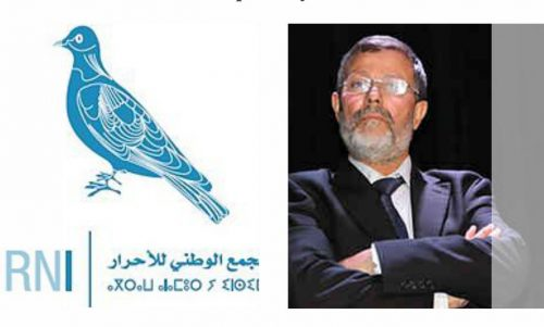 رسميا .. الأحرار يدعم الحاج السيمو في الانتخابات البرلمانية