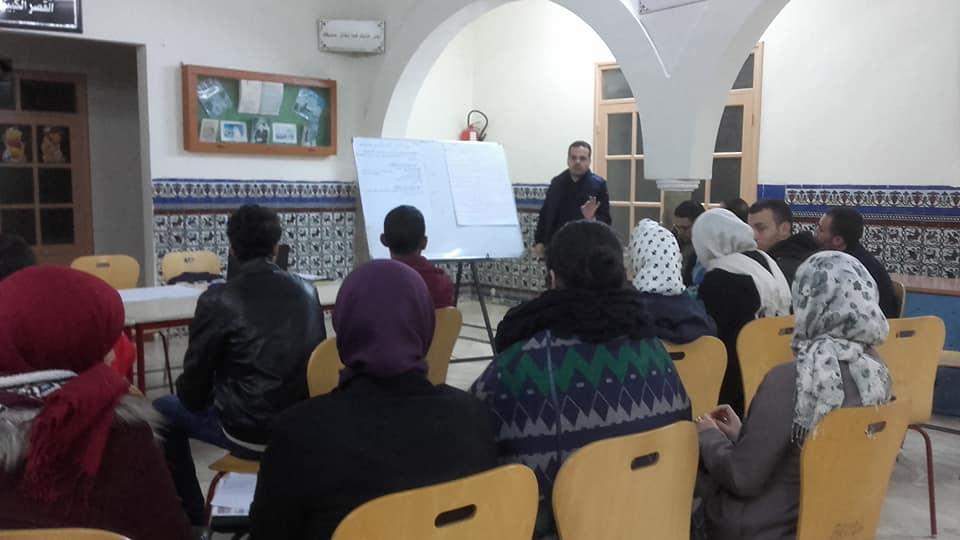 مقاربات في مناهج علوم التربية و الديدكتيك موضوع لقاء تكويني من تنظيم منتدى حقوق الانسان لشمال المغرب بالقصر الكبير