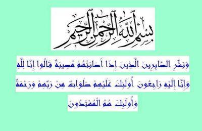 الأستاذ محمد طوازيت الى رحمة الله