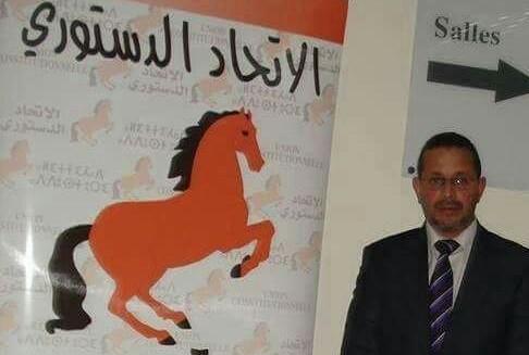 رأي الاتحاد الدستوري بالقصر الكبير في الانتخابات التشريعية الجزئية بإقليم العرائش