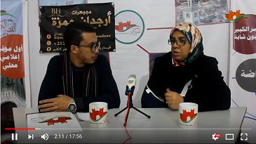مع المجتمع المدني : جمعية أمومة