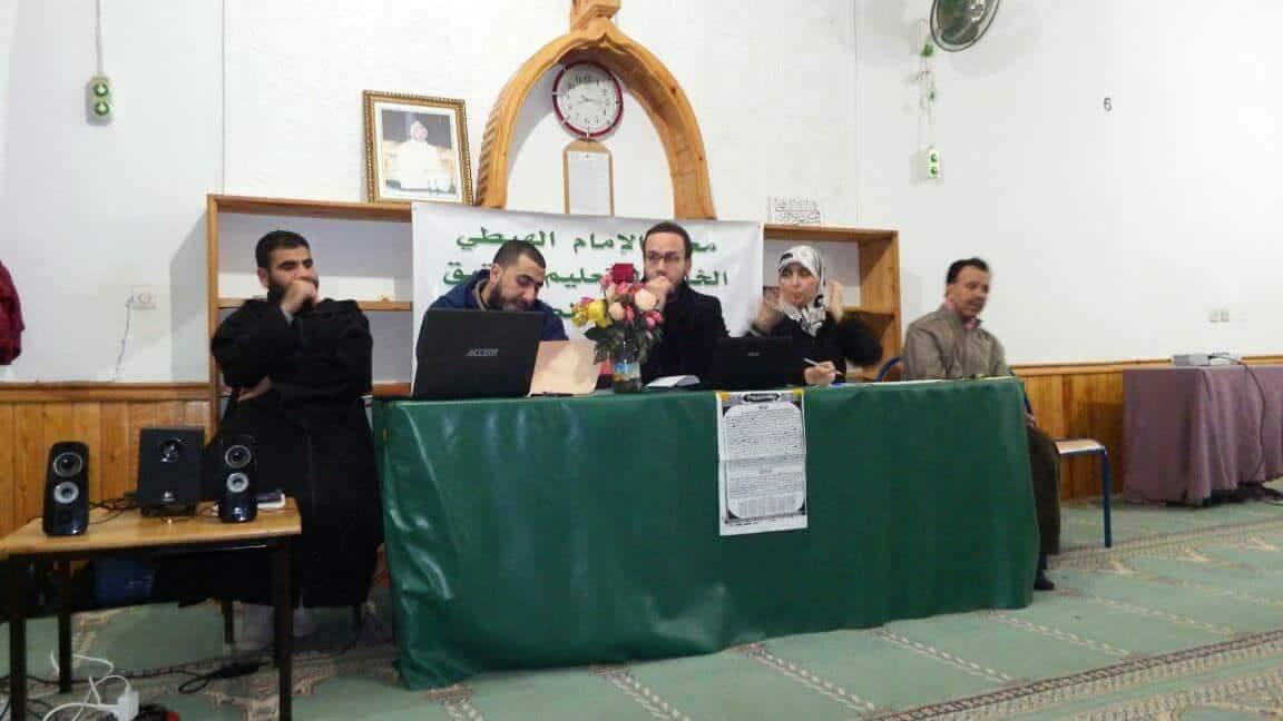 معهد الامام الهبطي الخاص للتعليم العتيق في ندوة بمناسبة تقديم وثيقة المطالبة بالاستقلال