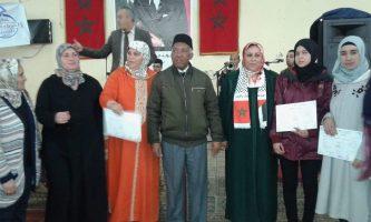 جمعية المشكاة : توزيع ديبلومات التخرج بمناسبة تقديم وثيقة 11 يناير