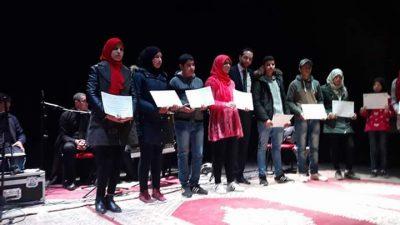 جمعية البلسم: من أجل تنمية قدرات اليتيم والأرملة والأطر العاملة
