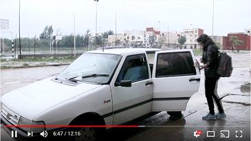 فيلم قصير لمؤسسة الطود : أميمة