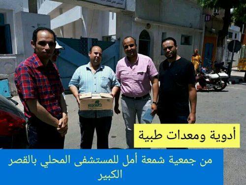 أدوية ومعدات طبية من جمعية شمعة أمل للمستشفى المحلي بالقصر الكبير