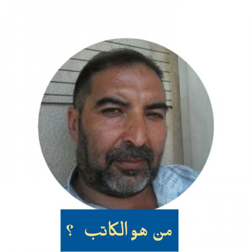 جمال عتو : من هو الكاتب ؟