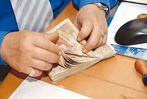 القصر الكبير : توقيف موظف ببنك اختلس ثلاثة ملايين