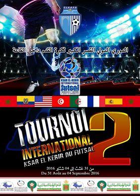انطلاق الدوري الدولي لكرة القدم داخل القاعة يوم الأربعاء
