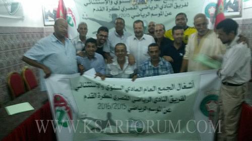 ولد بوتكريش رئيسا للنادي الرياضي القصري لولاية جديدة و احتجاجات ضد الجمع العام