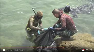 تنظيف قعر البحر بالعرائش