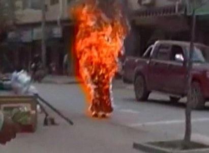 سيدة تضرم النار في جسدها ببهو محكمة العرائش