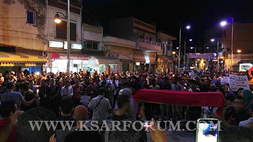 القصر الكبير : خروج المئات للشارع تضامنا مع الشهيد محسن فكري