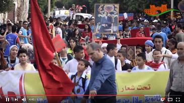 مسيرة تلاميذ علال بن عبد الله