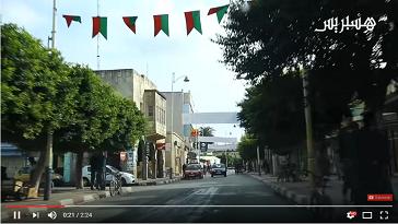 جولة بين شوارع القصر الكبير