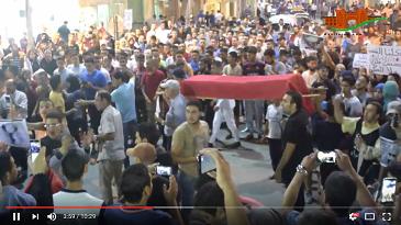 احتجاجات بالقصر الكبير على مقتل محسن فكري