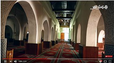 المسجد الأعظم بالقصر الكبير