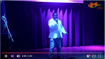 رشيد بوعسرية يغني في دار الثقافة