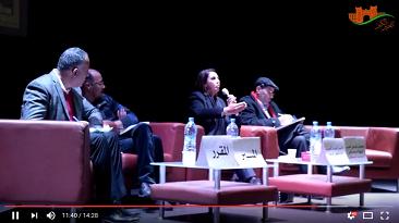 ندوة : مستقبل الديمقراطية بالمغرب