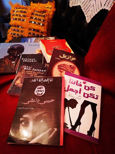 عندما يصبح الكتاب مصدرا للحزن و الضنك