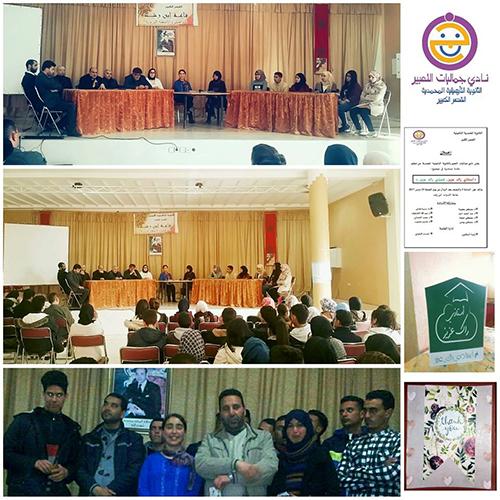 """الثانوية المحمدية تناقش مبادارات """" أستاذي راك عزيز """" و """" تلميذي راك عزيز """""""
