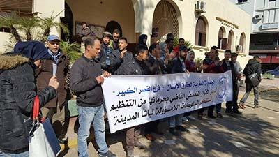 حقوقيون يحتجون على امتناع السلطات المحلية تسلم الملف القانوني للجمعية المغربية لحقوق الانسان
