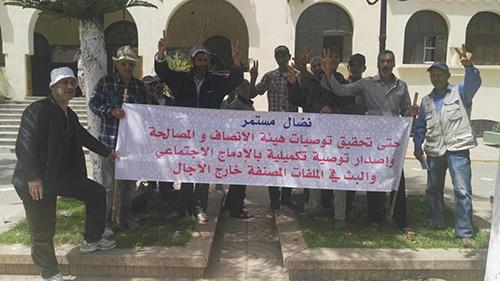 ضحايا الانتهاكات الجسيمة لحقوق الإنسان يحتجون أمام باشوية القصر الكبير