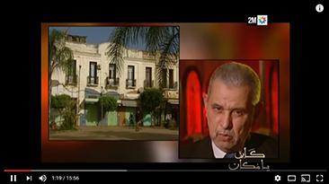 عبد السلام عامر في برنامج كان يا مكان