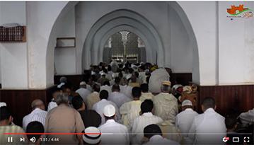 صلاة عيد الفطر بالمسجد الأعظم