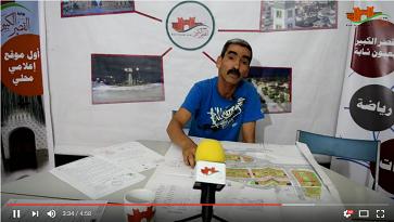 مهاجر قصري يتهم منعش عقاري بالاستيلاء على أرضه و المجلس البلدي بالتواطؤ