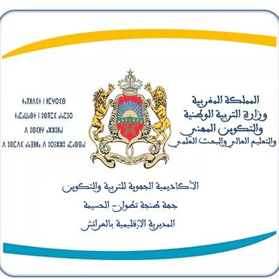 المديرية الإقليمية لوزارة التربية الوطنية بالعرائش : موظفون خارج نطاق المحاسبة