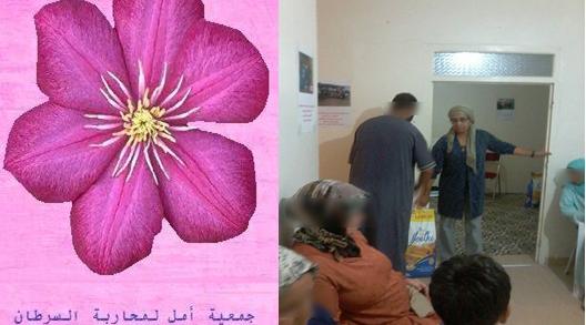 جمعية أمل لمحاربة السرطان في مبادرة خيرية …