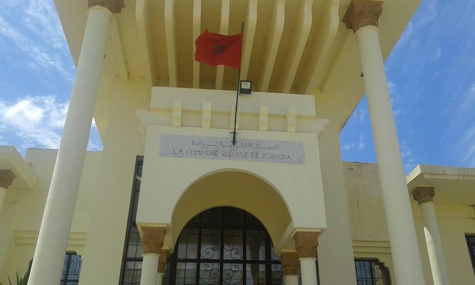 اسباب رفض ميزانية تسيير جماعة الزوادة في بيان شفاهي لأعضاءها.