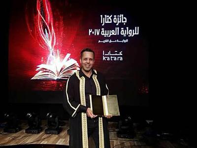 """طه محمد الحيرش يتوج بإحدى جوائز """"كتارا"""" للرواية في الدوحة"""
