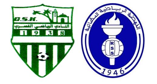 النادي الرياضي القصري يرحل لسطات في البحث عن أول فوز