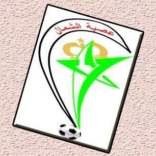 الاولمبيك القصري لكرة القدم والبحث عن أول انتصار