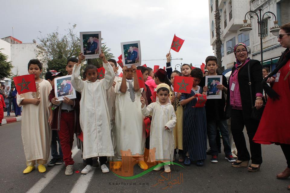 العرائش : مدارس النخبة تحتفل بذكرى المسيرة الخضراء