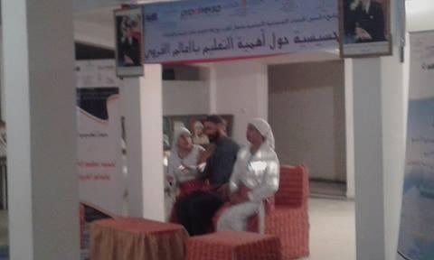 برنامج تحسين الخدمات الاجتماعية الأساسية بشمال المغرب مع إيلاء اهتمام خاص للنساء والفتيات بجماعة السواكن