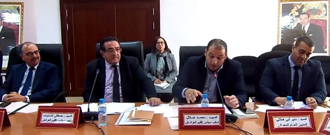 بعض مستشاري المجلس الإقليمي بالعرائش دافعوا باستماتة على تأجيل اتفاقية تكوين حملة الشواهد في مهن التدريس