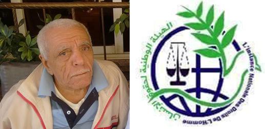 الهيئة الوطنية لحقوق الانسان بالقصر الكبير : تؤازر أحمد المتوكي في محنته